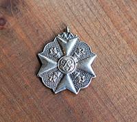 [S] Antique French Pendant
