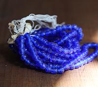 Vintage Cherry Brand Glass Beads - Opal Sapphire